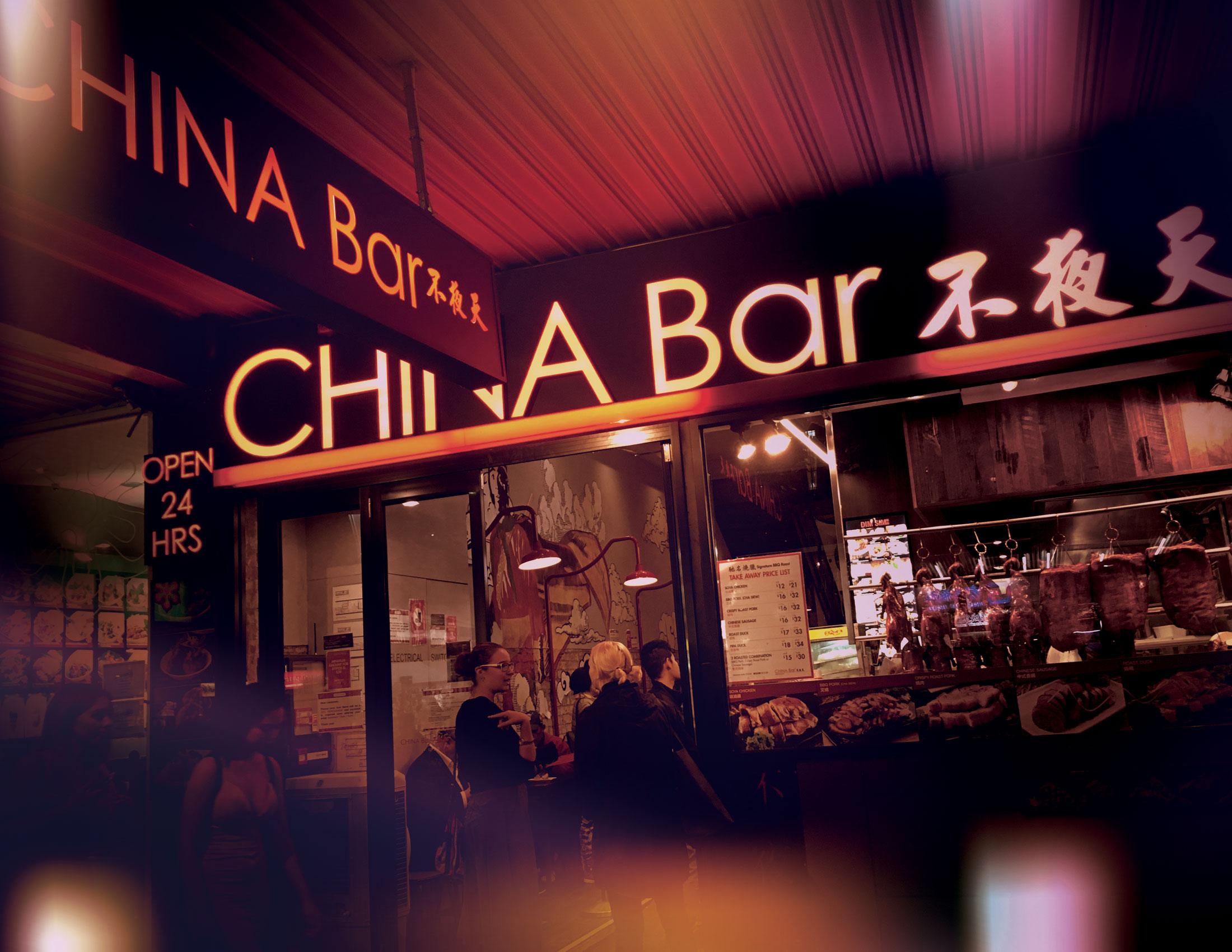 CHINA BAR - CHINA BAR GROUP
