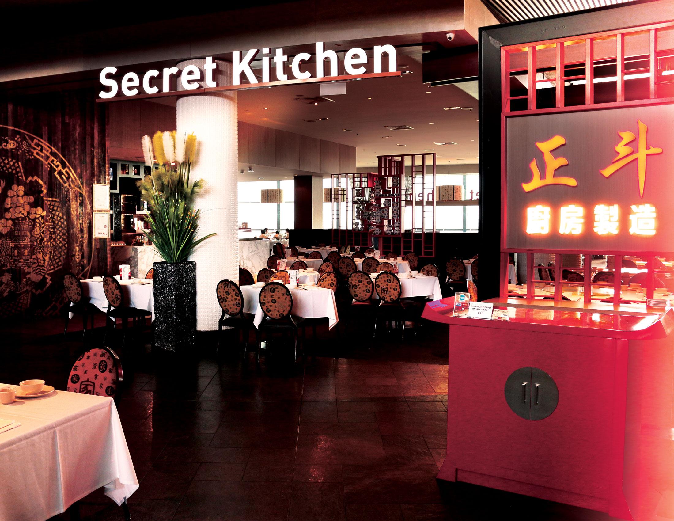 restaurant_skw_01-hd